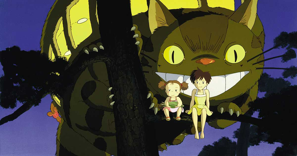 Min nabo Totoro.