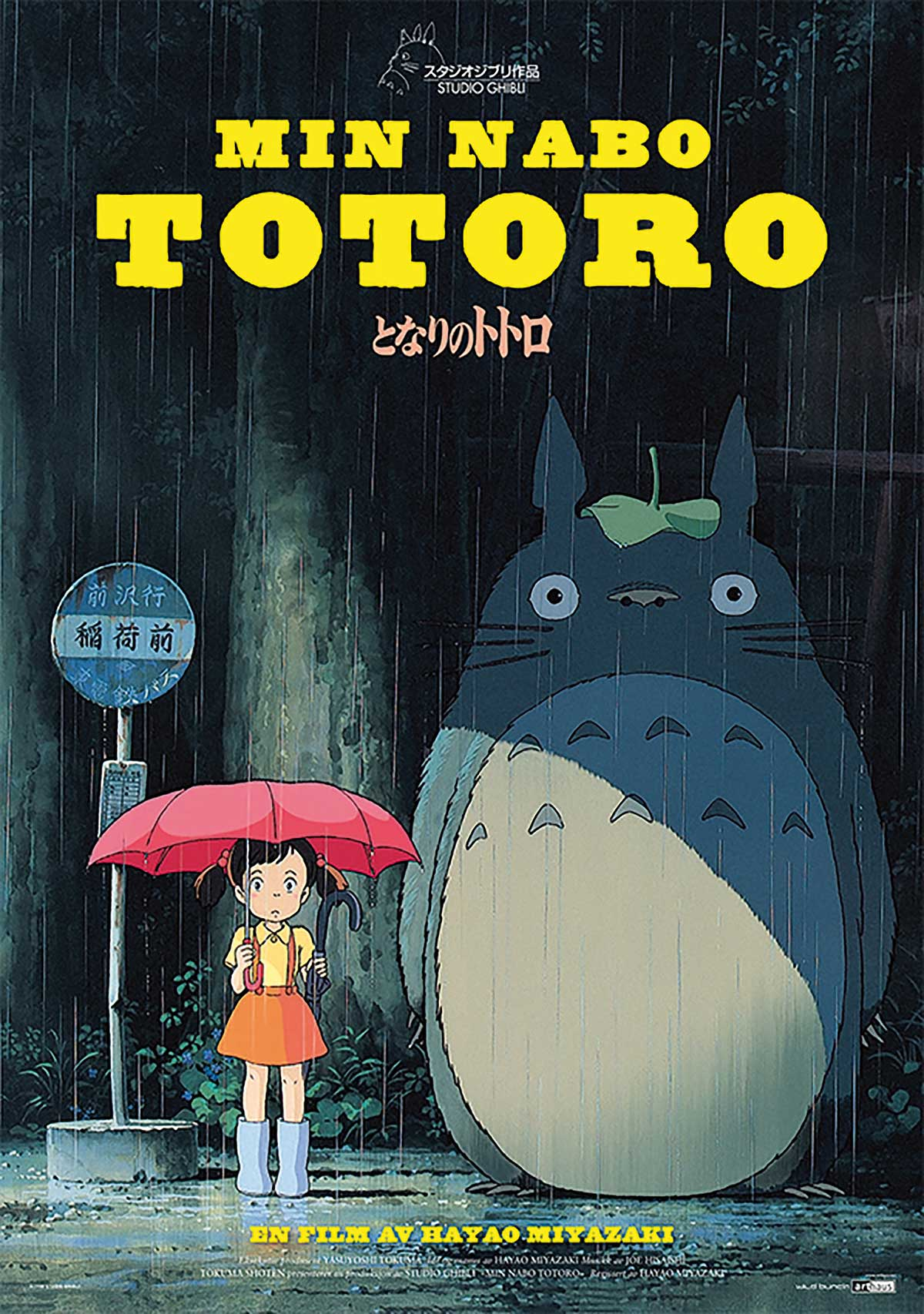 Norsk kinoplakat: Min nabo Totoro