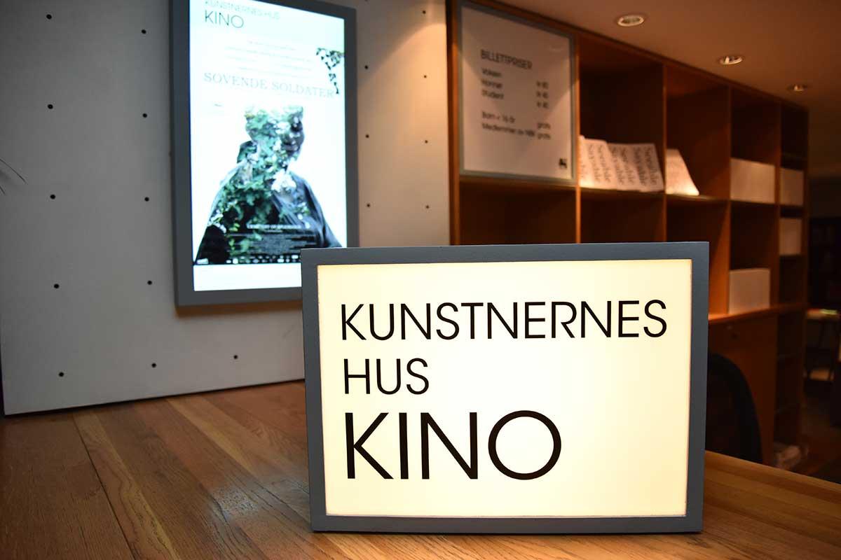 Kunstnernes Hus Kino i Oslo hadde første åpningsdag fredag 18. november 2016. Foto: John Berge, KINOMAGASINET